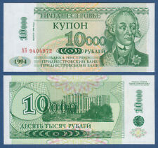 TRANSNISTRIEN / TRANSNISTRIA 10000 Ruble 1998 UNC P.29A