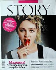 "MADONNA in RUSSIAN magazine""STORY""october 2011 (194 pages)  MINT"
