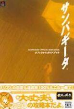 Sampaguita Official Guide Book / PS