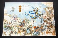 China 2015-8M Masterpiece Literature - Journey to the West 西游记小型张 Souvenir Sheet