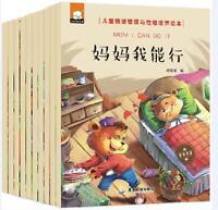 10 books Chinese English bilingual children's Emotional management story book