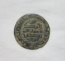 ISLAMIC, QARAKHANID. AE FALS, NASR BIN ALI 383-403 AH. FERGHANA 388 AH.