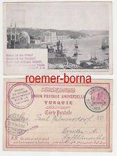 70077 Ak Konstantinopel Istanbul 1. int. Ansichtskartengesellschaft Berlin 1898