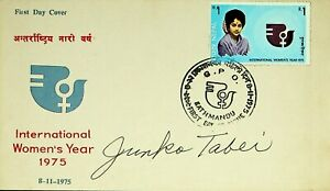 NEPAL 1975 INT'L WOMEN'S YEAR FDC SIGNED BY UNKO TABEI EXPEDITION MEMBER