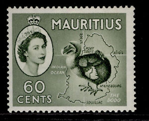 MAURITIUS QEII SG302a, 60c deep green, M MINT. Cat £10. WMK SCRIPT