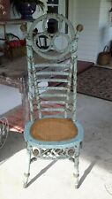 Haywood and Morell Rattan Receptionist Chair Late 19th Century Nice!
