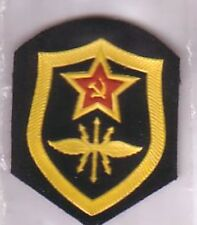 Soviet Union Original Red Star Cloth Patch Badge showing Signals pre 1991