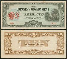 35th Anniv BAYANIHAN COLLECTORS CLUB Ovpt Philippine JAPOCC Banknote - ORANGE