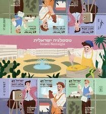 More details for israel 2021 mnh cultures stamps israeli nostalgia professions traditions 6v m/s