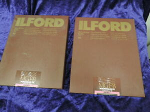 ILFORD Photographic Paper Multigrade FB 8x10 200 Sheets Unopened Boxes
