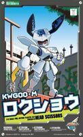 Kotobukiya Medabots KWG00-M ROKUSHO 1/6 Plastic Japan Model Kit