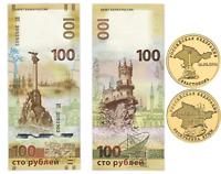 ✔ Russland 100 Rubel 2015 Krim UNC + 2 x 10 Rubel 2014 UNC Krim Set 3 Stück