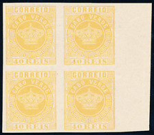Cabo Verde - 1881-1885 - Crown / Not Perfurated / BL4 / MNH
