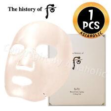 The History of Whoo Bichup Moisture Anti-Aging Mask x 1pcs (Cream + Essence)