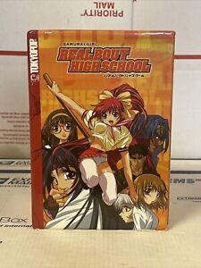 Samurai Girl Real Bout High School 4 DVD Box Set