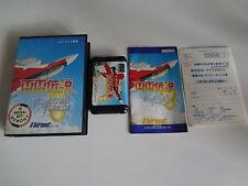 Raiden Densetsu Sega Megadrive Japan