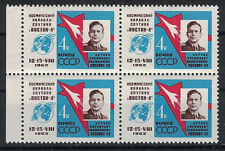 RUSSIA,USSR:1962 SC#2627 MNH Block of 4 The Group Space Flight by Vostoks 3 & 4.