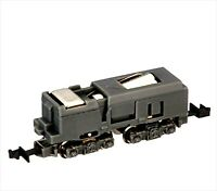 Rare Rokuhan SA001-1 Z Shorty Model railway supplies Powered Chassis Type