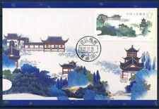 Cina 1989 Cartolina Maximum 100% fiore di loto