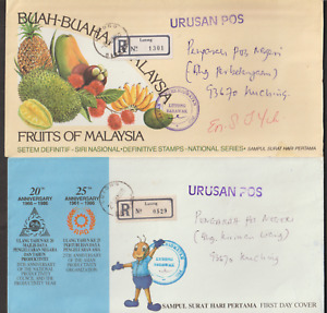 (A51)MALAYSIA SARAWAK 1989 2 UNSOLD FDC FOR INTERNAL USAGE LUTONG CDS REGISTERED