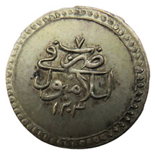 More details for 1203 / 7 (1789) turkey / ottoman empire coin