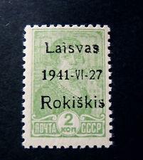 "GERMANIA GERMANY,REICH 1941 Occ.Lituania Rakischki ""Rokiskis OVP"" 2k MH rare"