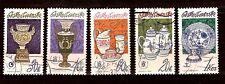 35T2 TCHECOSLOVAQUIE lot de 5 timbres obliteres : vases,cruches, brocs.