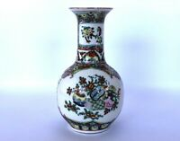 Vintage Porcelain Chinese Vase Oriental Old Glazed White Jar Floral Rose Signed