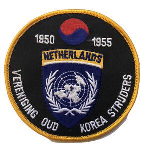 Netherlands Korean War Patch