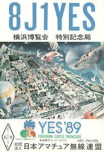 1989 QSL CARD YOKOHAMA EXOTIC SHOWCASE EXPOSITION JAPAN 8J1YES RADIO  POSTCARD