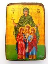 Handmade Wooden Greek Christian Orthodox Wood Holy Icon of Saint Sofia A0