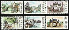 PR China 2016-12 Ancient Towns of China 2nd Series set of 6 MNH