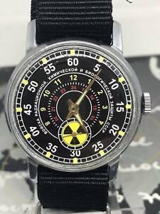 Soviet Men's Watch Pobeda Radiation Troops Russian Mechanical Watch Vintage USSR
