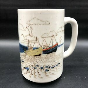 Vintage Otagiri Nautical Harbor Scene Tall Mug Seagulls Beach Boats Japan