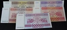 More details for a set of georgia bank notes | bank notes | km coins