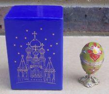ATLAS EDITIONS Decorative Egg Enamel Trinket Box - Fresh Breeze