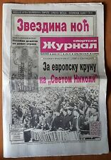 NEWSPAPER RED STAR BELGRADE OLYMPIQUE MARSEILLE CL FINAL ANNOUNCEMENT May 29 91