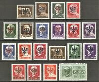 DR Nazi LAIBACH 3rd Reich Rare WW2 Hitler Occ Ljubljana Service Stamps Full Mint