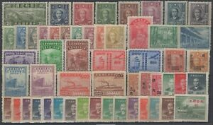 DT146689/ CHINA / YEARS 1941 - 1949 MINT NO GUM SEMI MODERN LOT