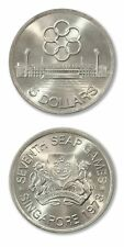 Singapore 7th SEAP Games 5 Dollars 1973 Silver Crown
