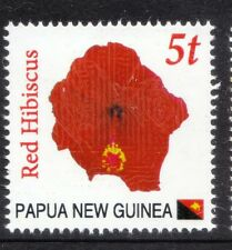 PAPUA NEW GUINEA 2015 UPRATED PROVISIONAL 5T RED HIBISCUS  MUH