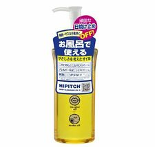 HIPITCH Kokuryudo Deep Cleansing Oil W 190mL F/S Japan