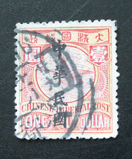 China Flying Goose Stamp $1 RARE 'CHENGDUHU' 成都府 Bilingual Postmark Cancelled