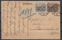H3440/ SAAR – MI # 58 ON POSTAL STATIONERY # P8 USED