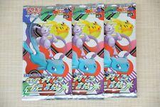3 japanische Pokemon Booster Packs / SM 3+ Shining Legenden / Japan Import