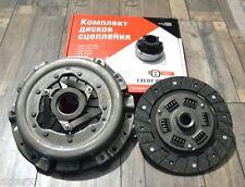 Lada Laika Riva SW 2101 2102 2103 2104 2105 2106 2107 Clutch Kit OEM