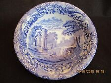 "VICTORIAN SPODE BLUE ITALIAN 9.5"" FRUIT BOWL IMP'CROWN MARK c.1850-1967 EX"