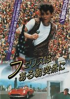 Ferris Bueller's Day Off 1986 John Hughes Japanese Chirashi Flyer B5