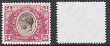 KUT (720) 1922 KG5 £4 -  a Maryland FORGERY unused