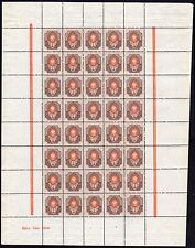 Imperial Russia sheet of 40 of Sc#87a Mi#78 inscrip Кред. Тип. 1910 г. Wmk MNHOG